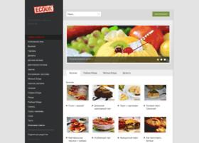 ecook.com.ua