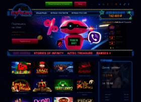 ecopi.ru