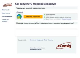 ecosig.com.ua
