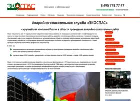 ecospas.ru