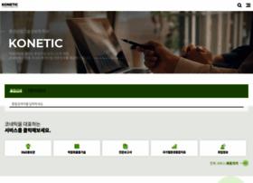 ecotrade.org