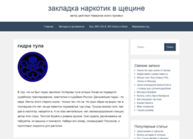 ecotransgroup.ru