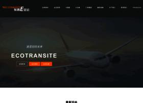 ecotransite.com