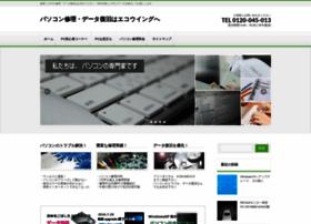 ecowing.com