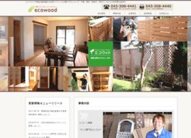 ecowood.jp