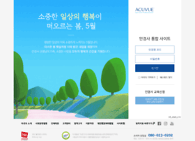 ecp.acuvue.co.kr
