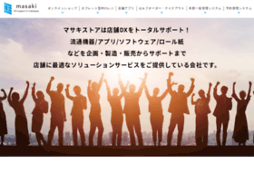 ecr-masaki.com