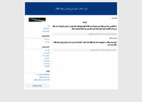ecr.blogfa.com