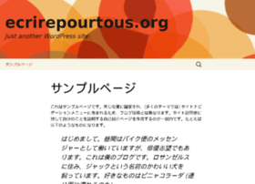 ecrirepourtous.org