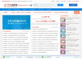 ecshop520.com