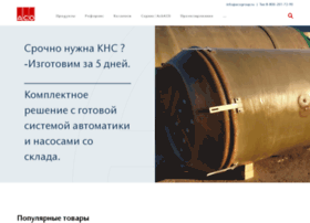 ecso.ru