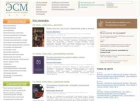 ecsocman.edu.ru