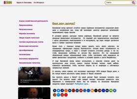 ecson.ru
