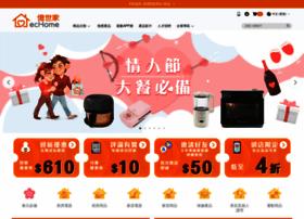 ectone.com.hk