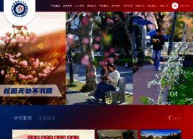 ecust.edu.cn