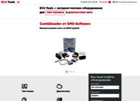 ecutools.ru