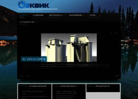 ecvik.com