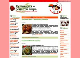 eda-mira.ru
