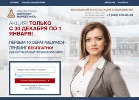 eda116.ru