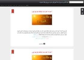 eda2a.blogspot.com