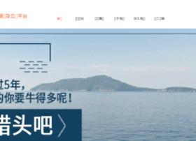 edaoo.net
