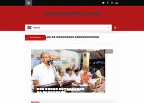 edavannappara.com