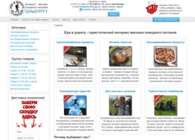 edavdorogu.ru