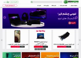 edbazar.com