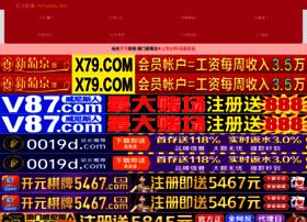 edbexport.com