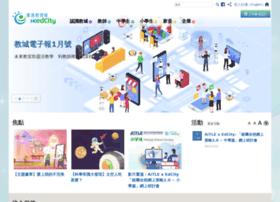 edconnect.hkedcity.net