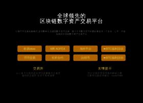 eddiesucre.com