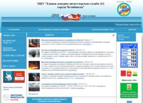 edds74.ru