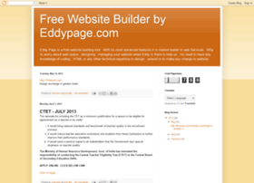 eddypages.blogspot.in