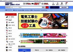 edenki.co.jp