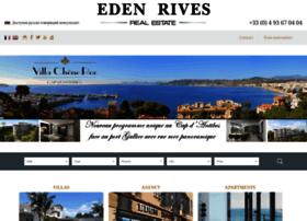 edenrives.fr