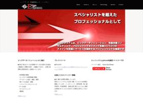 edge-system.jp