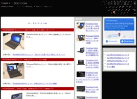 edge.denkaseihin.com