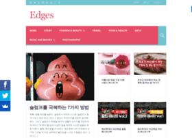 edges.co.kr