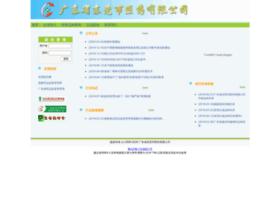 edgyiyao.com