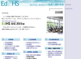 edhs.ynu.ac.jp