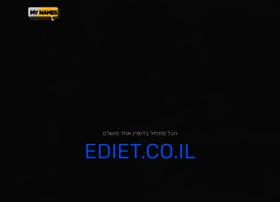 ediet.co.il