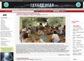 edinaya-veda.ru