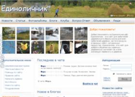 edinolichnick.ru
