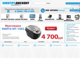ediskont.ru