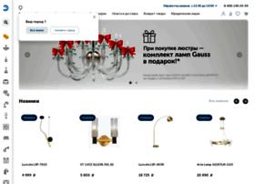 edisonlight.ru
