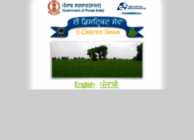 edistrict.punjabgovt.gov.in