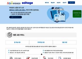 editage.hibrain.net