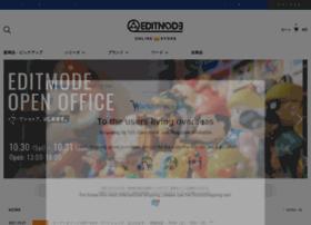 editmode.jp