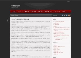 editorium.jp