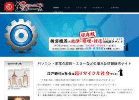 edo119.net
